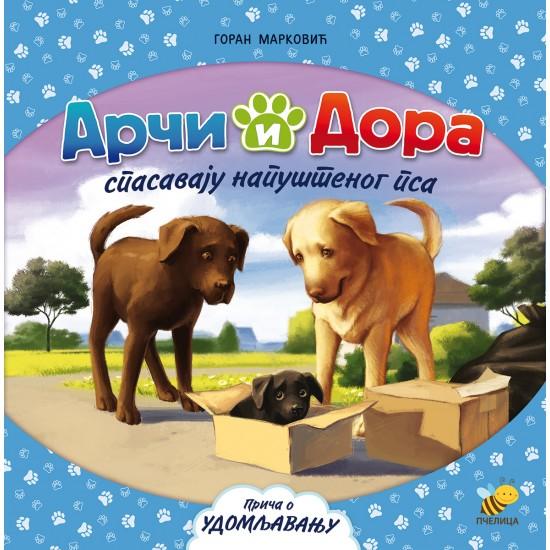 Arči i Dora spasavaju napuštenog psa