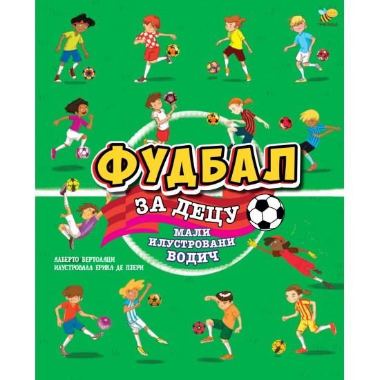 Fudbal za decu - mali ilustrovani vodič