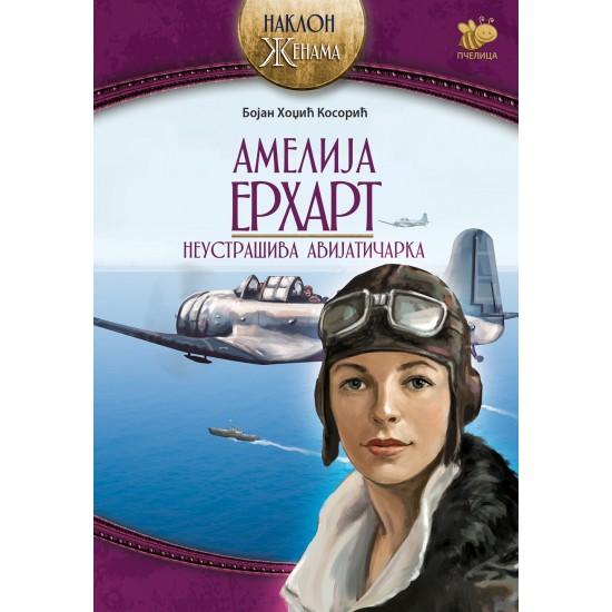 Amelija Erhart – neustrašiva avijatičarka