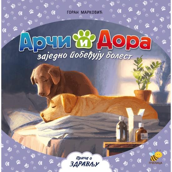 Arči i Dora zajedno pobeđuju bolest