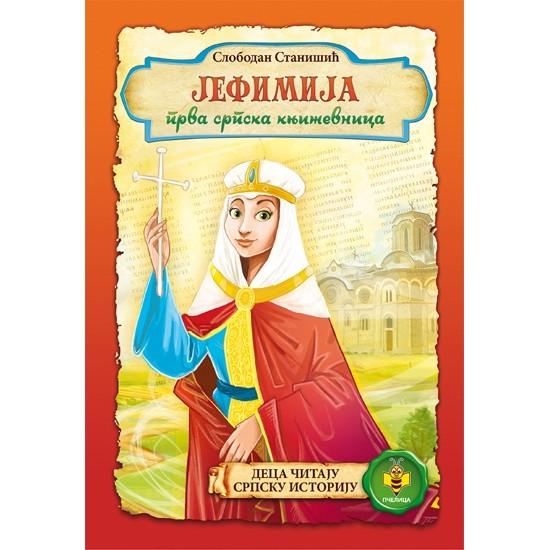 Jefimija, prva srpska književnica