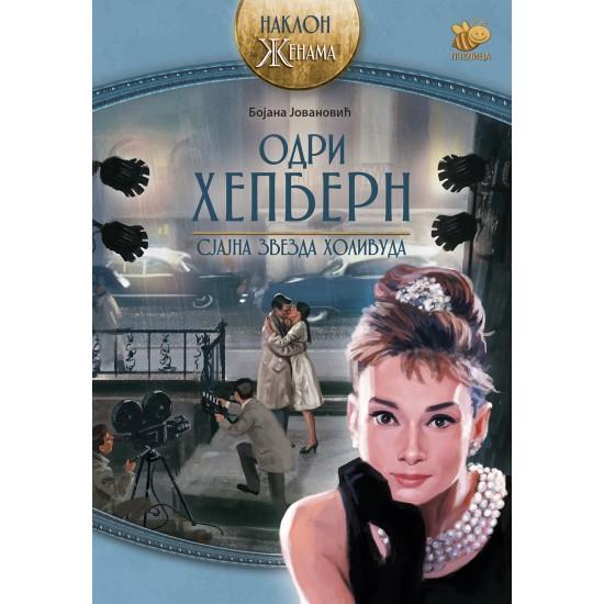 Odri Hepbern – sjajna zvezda Holivuda