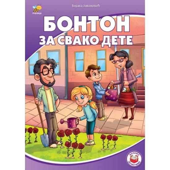 Bonton za svako dete