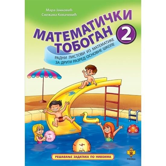 Matematički tobogan 2