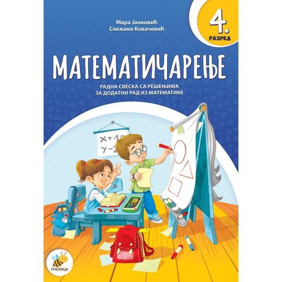 Matematičarenje 4