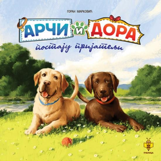Arči i Dora postaju prijatelji - tvrd povez