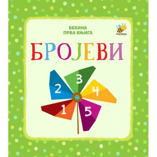 Brojevi - Bebina prva knjiga