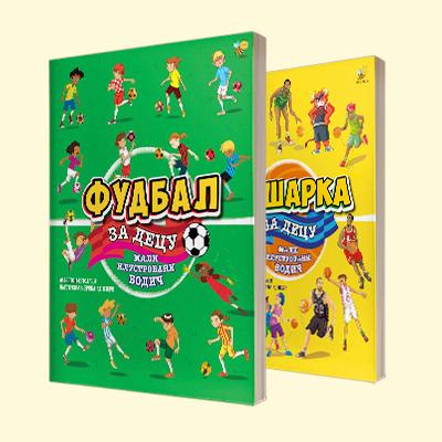 Knjige o sportu